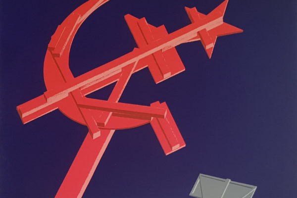 Enzo Mari - Falce e martello - Serigrafia